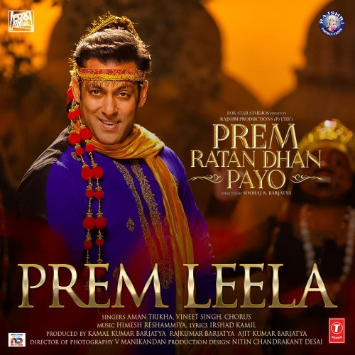 Hindi movie mp3 video songs download prem ratan dhan payo in hd