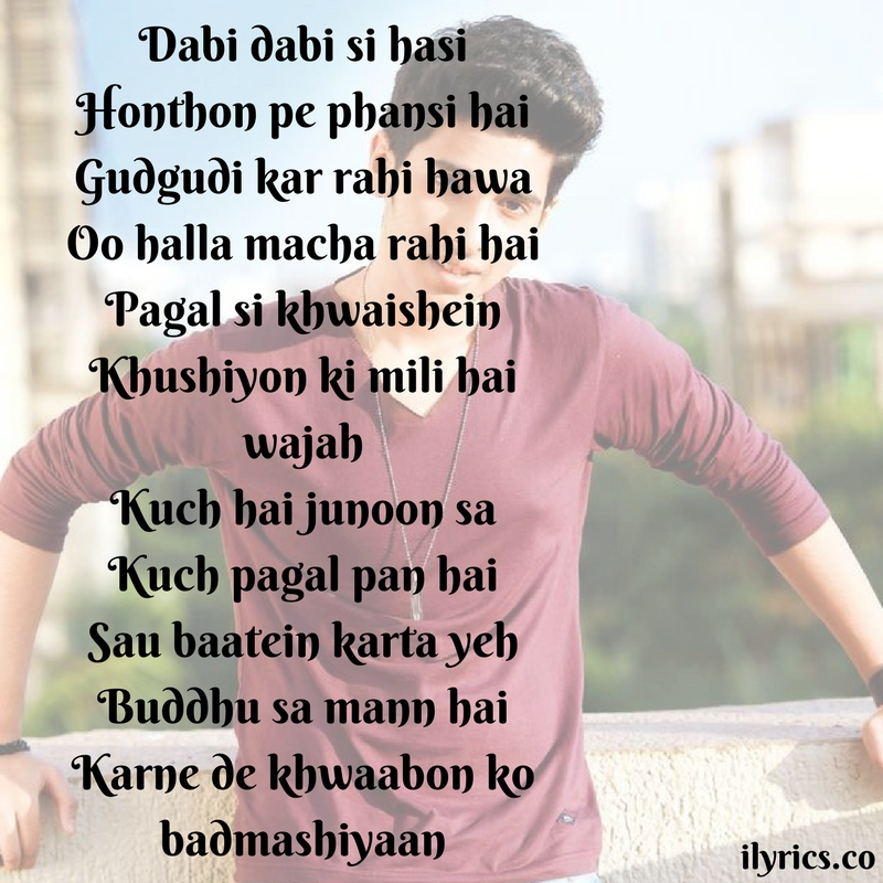 buddhu sa mann lyrics