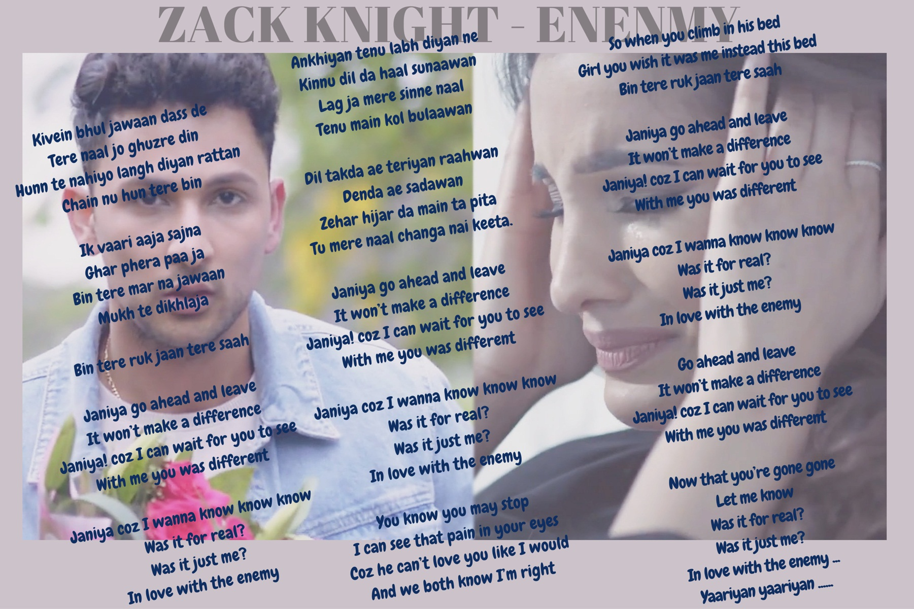 Enemy Lyrics