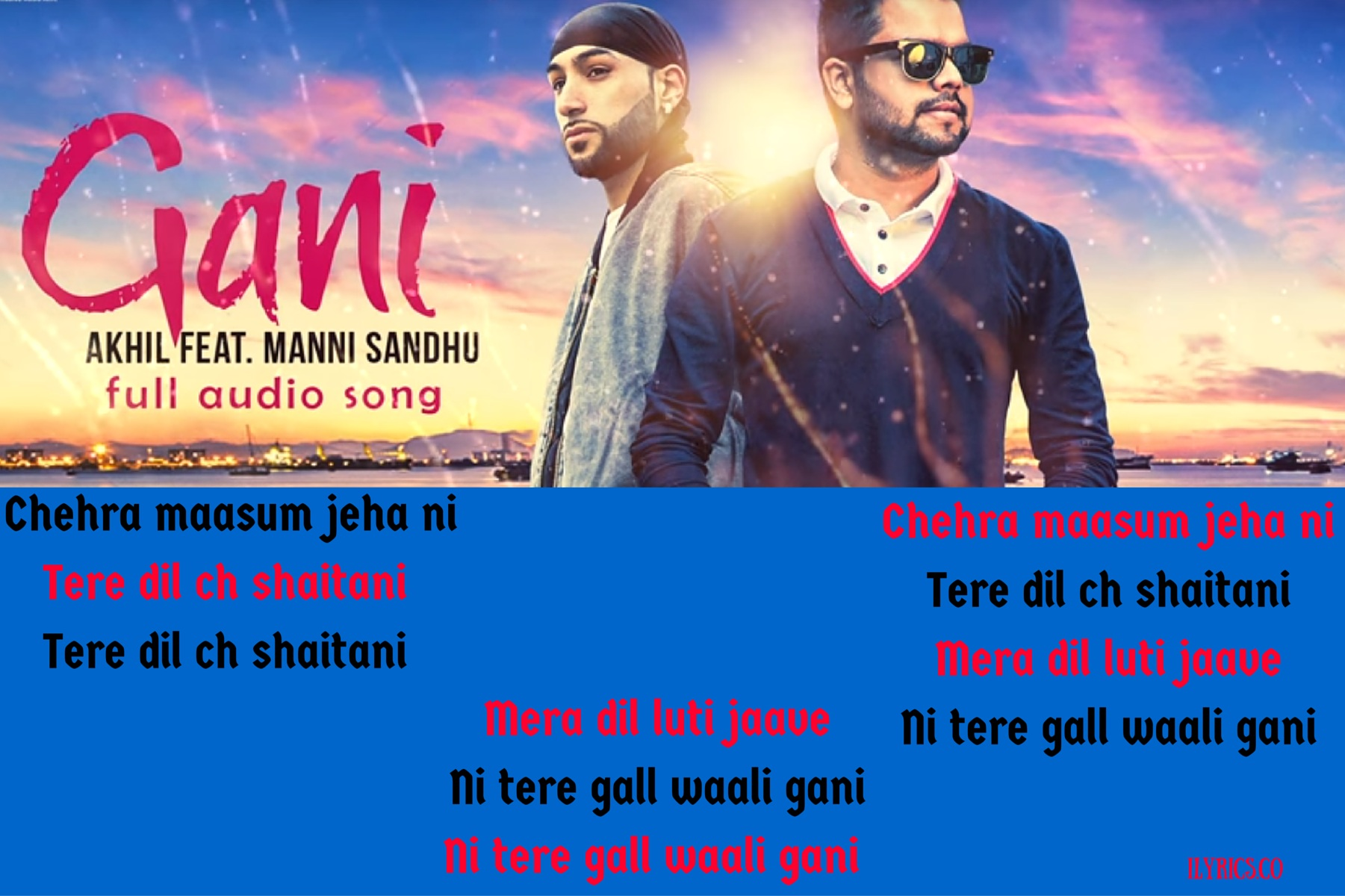Gani Lyrics