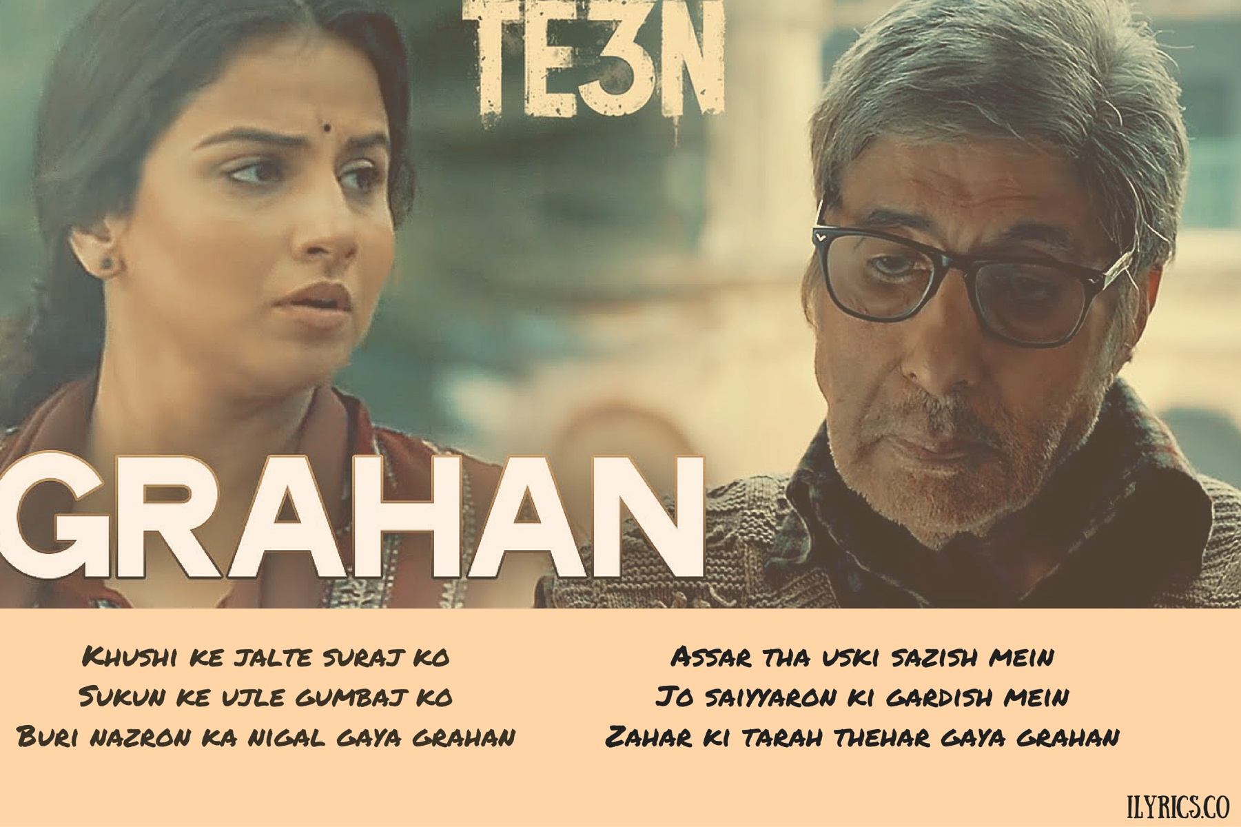 Grahan Lyrics