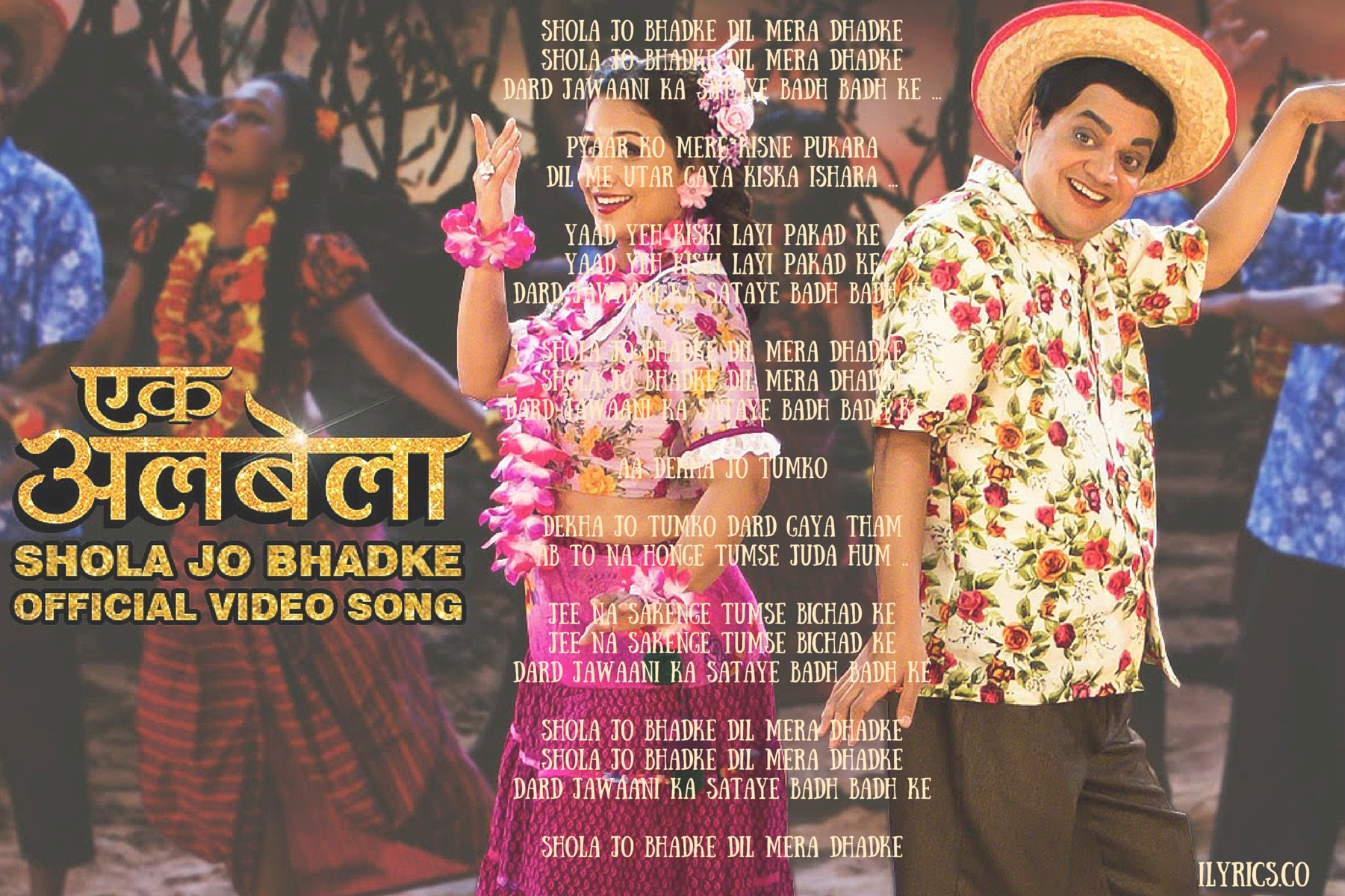 Shola Jo Bhadke Lyrics