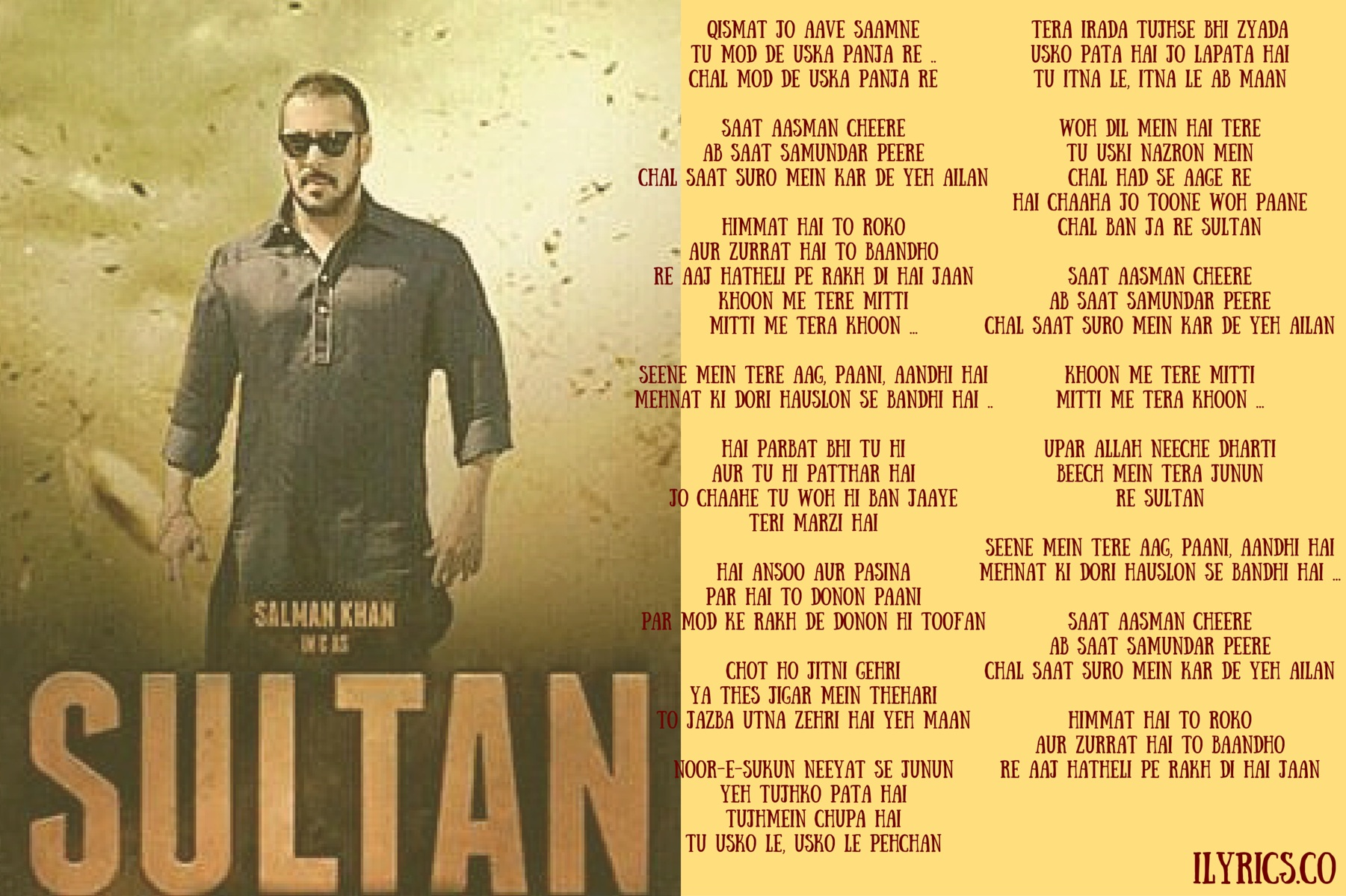Sultan Lyrics