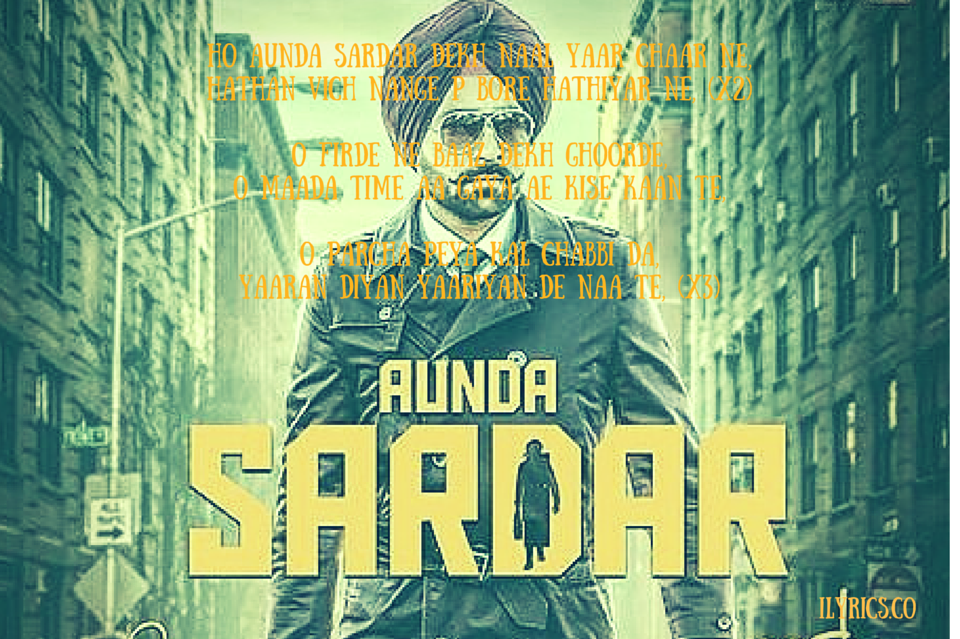 Aunda Sardar Lyrics