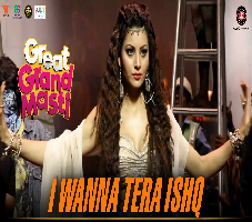 I Wanna Tera Ishq Lyrics - Great Grand Masti