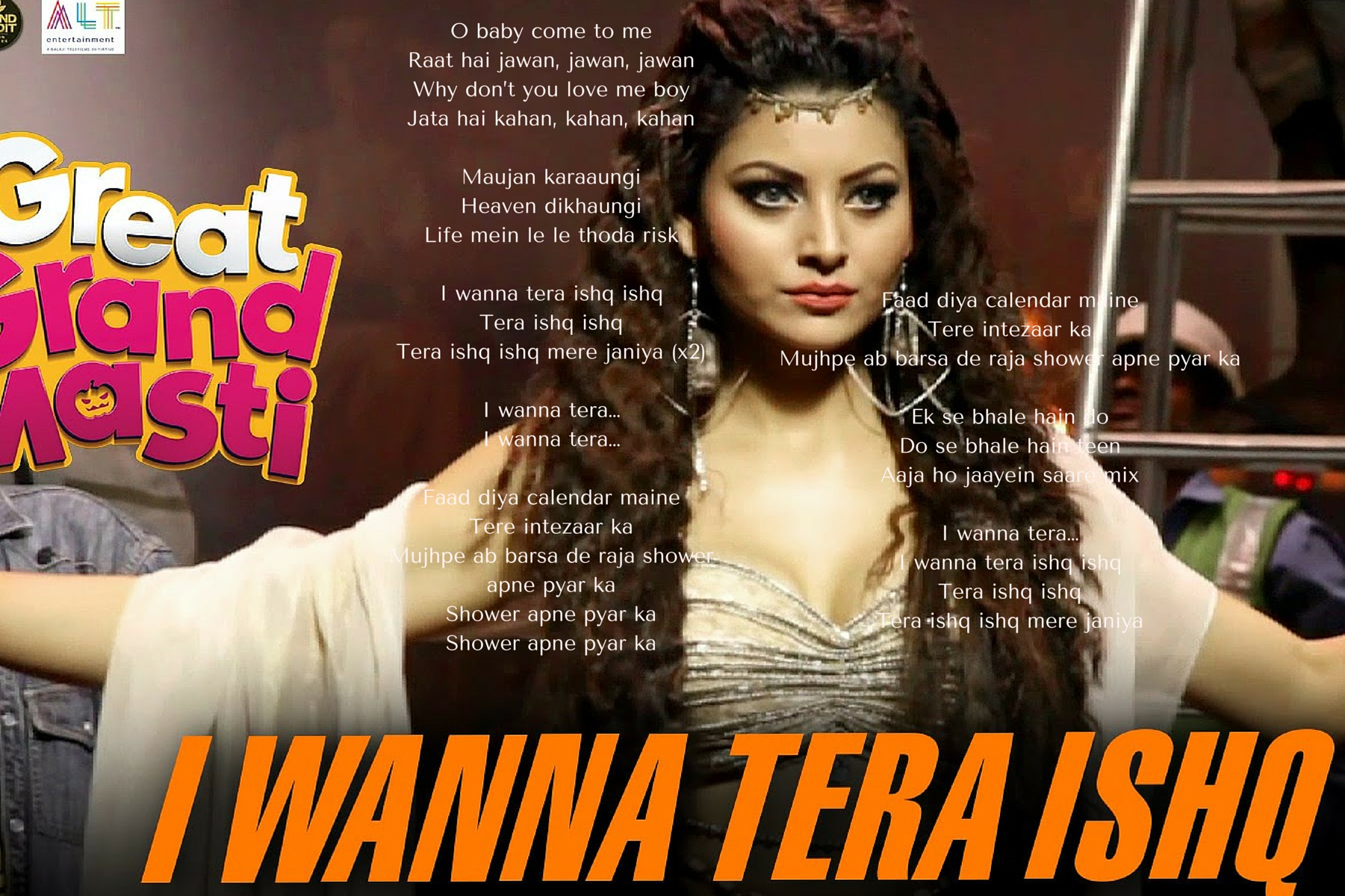 I Wanna Tera Ishq Lyrics