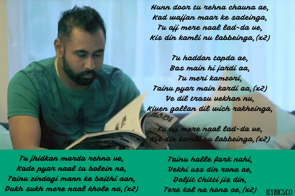 Kamli Lyrics