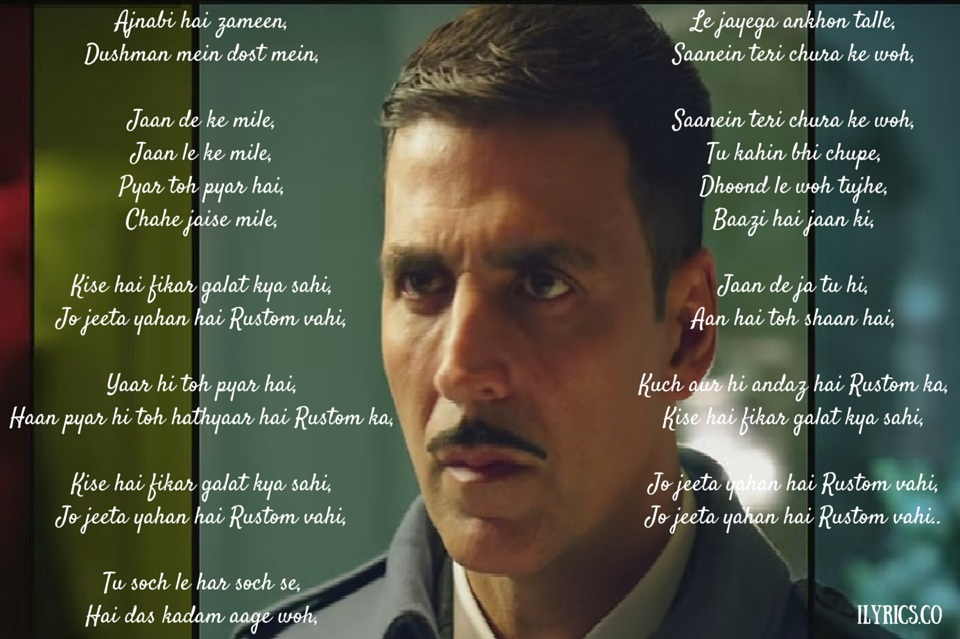 Rustom Vahi Lyrics