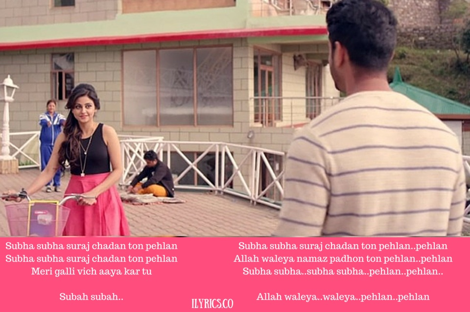 Subha Subha Lyrics