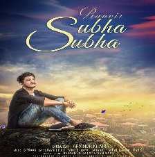 Subha Subha Lyrics- Ranvir