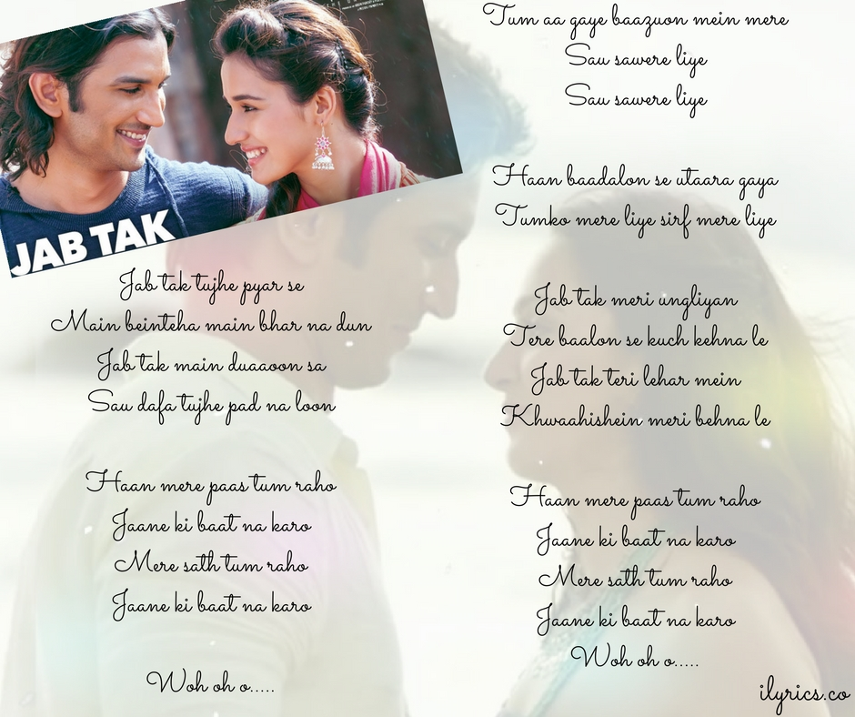 jab-tak-lyrics