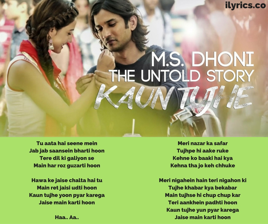 Aankhein teri lyrics