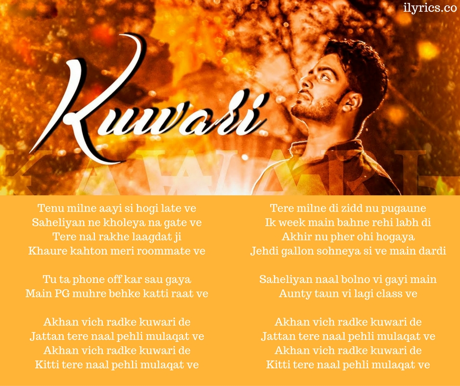 kuwari-lyrics