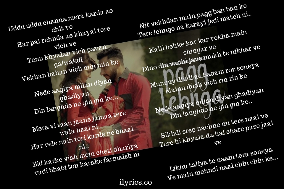 pagg-lehnga-lyrics