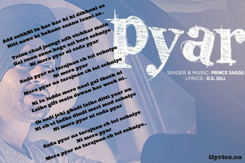pyar-lyrics