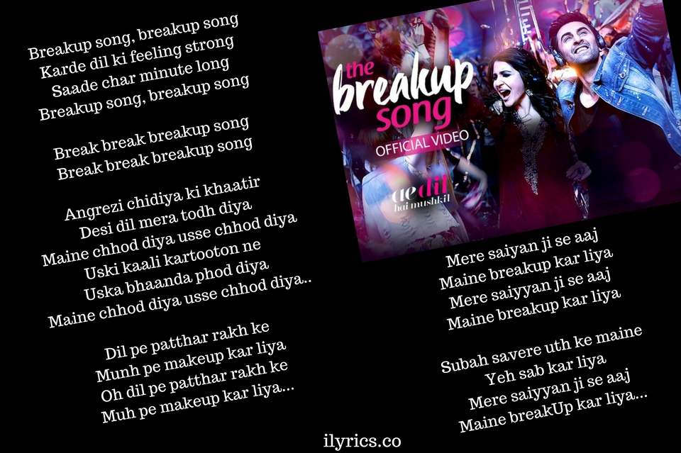 the-breakup-song-lyrics
