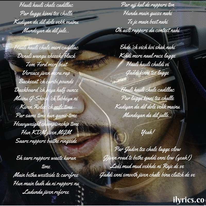 cadillac lyrics
