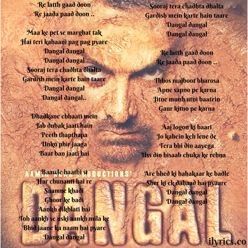 Lyric song title by lyrics : Dangal Lyrics(Title Song) From By Daler Mehndi -