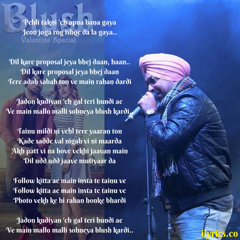 blush lyrics