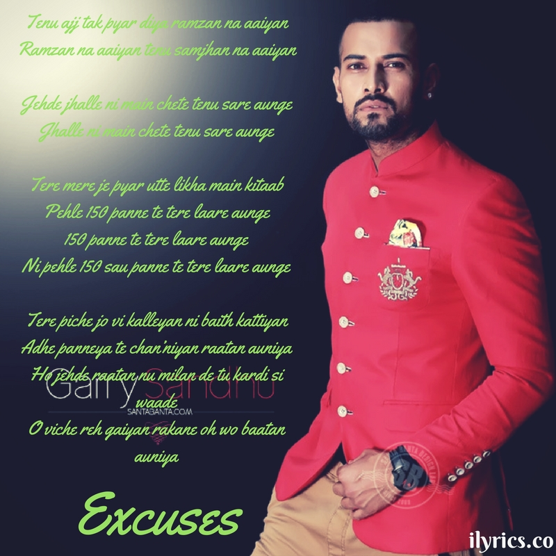 excuses lyrics