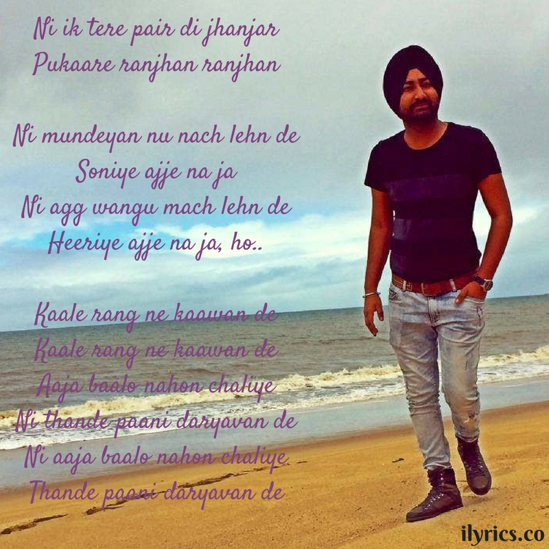 chal jindua lyrics