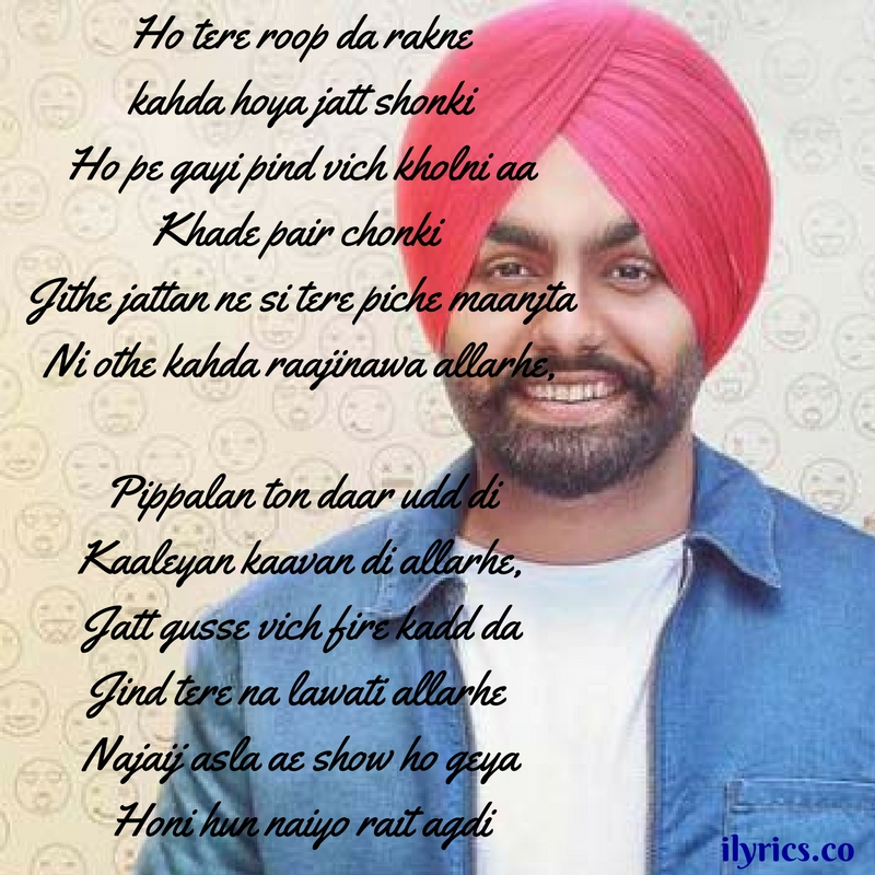 crack jatt lyrics