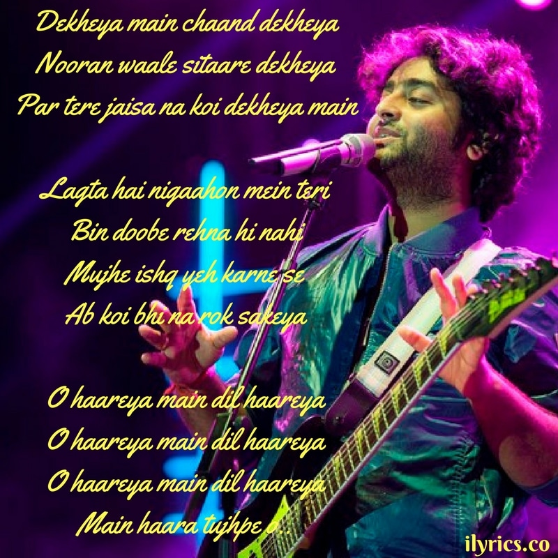 haareya lyrics