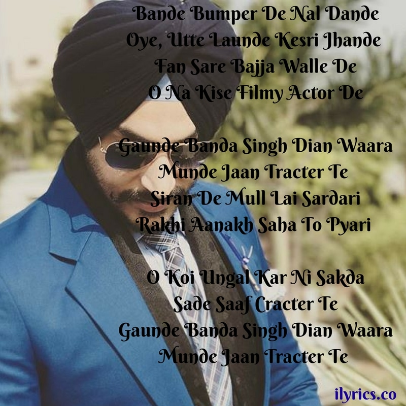 kesri jhande lyrics