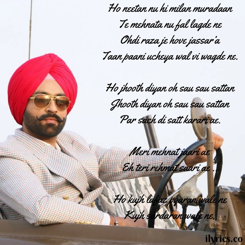 rehmat lyrics