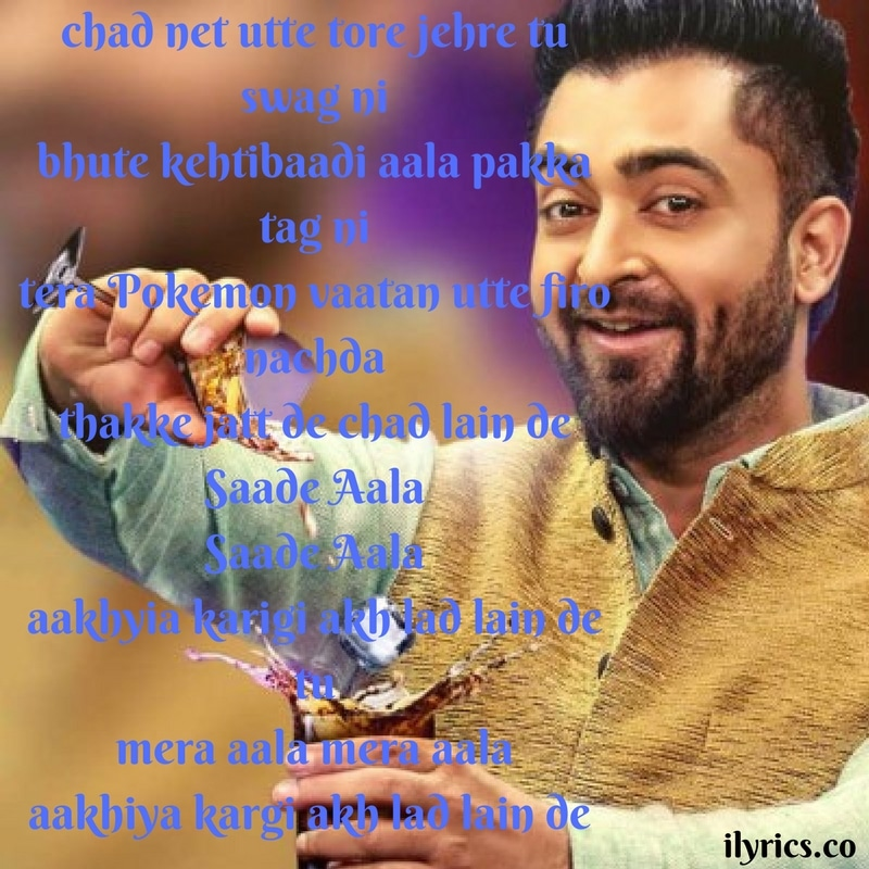 saade aala lyrics