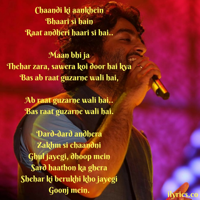 ab raat lyrics