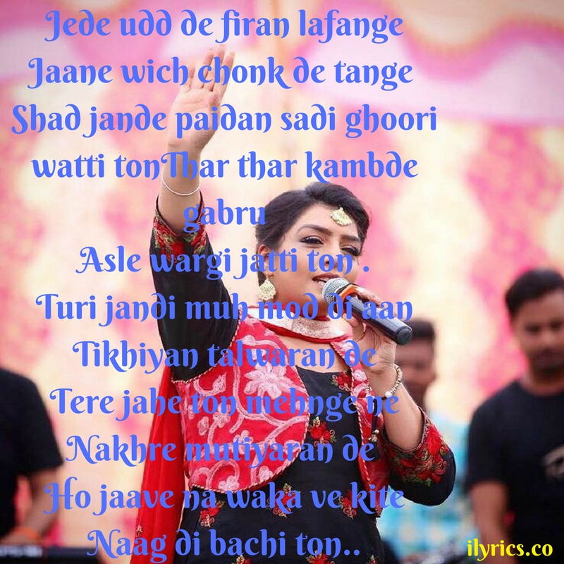 arrab punjaban lyrics