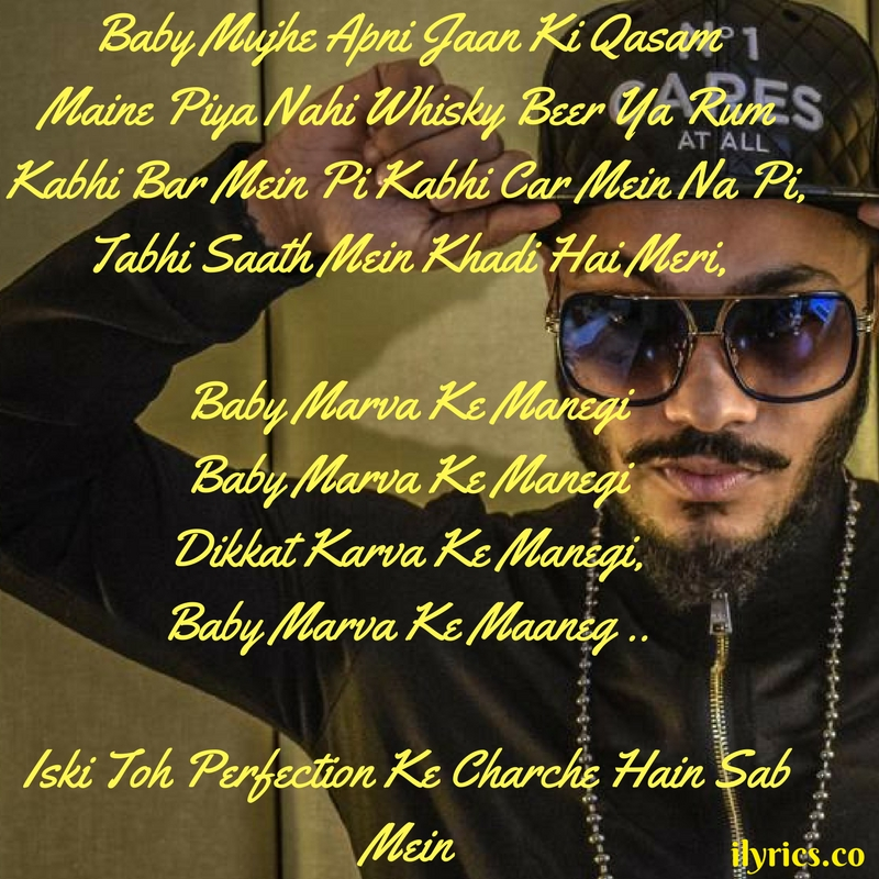 baby marvake maanegi lyrics
