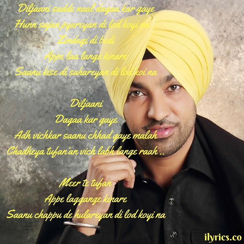 diljaani (24 carat) lyrics