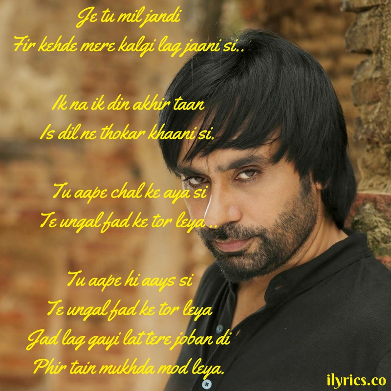 joban lyrics