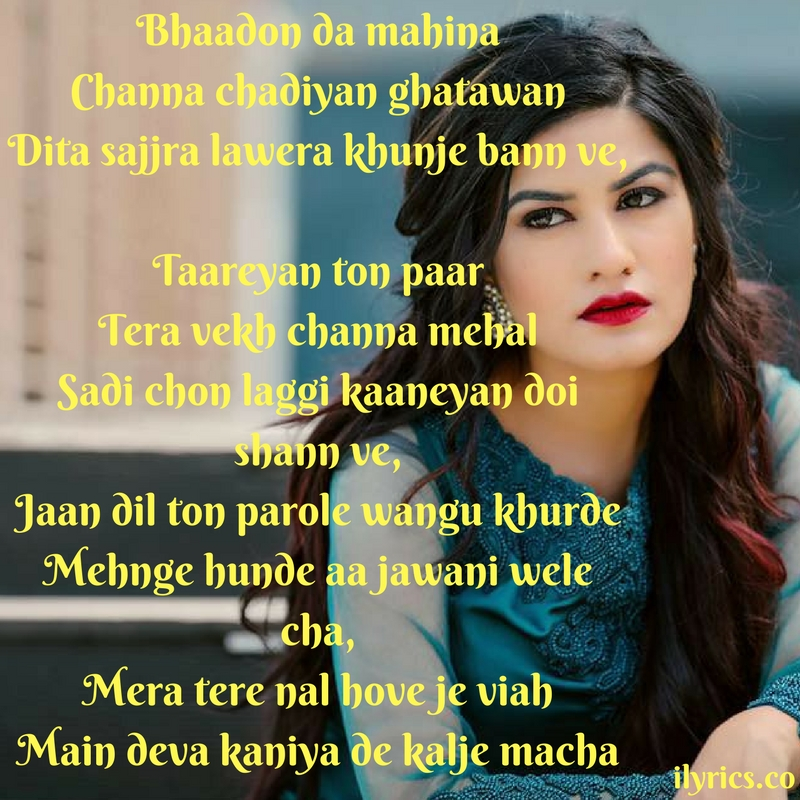 kaniyan lyrics
