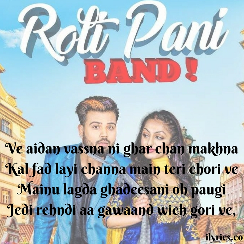 roti pani band lyrics