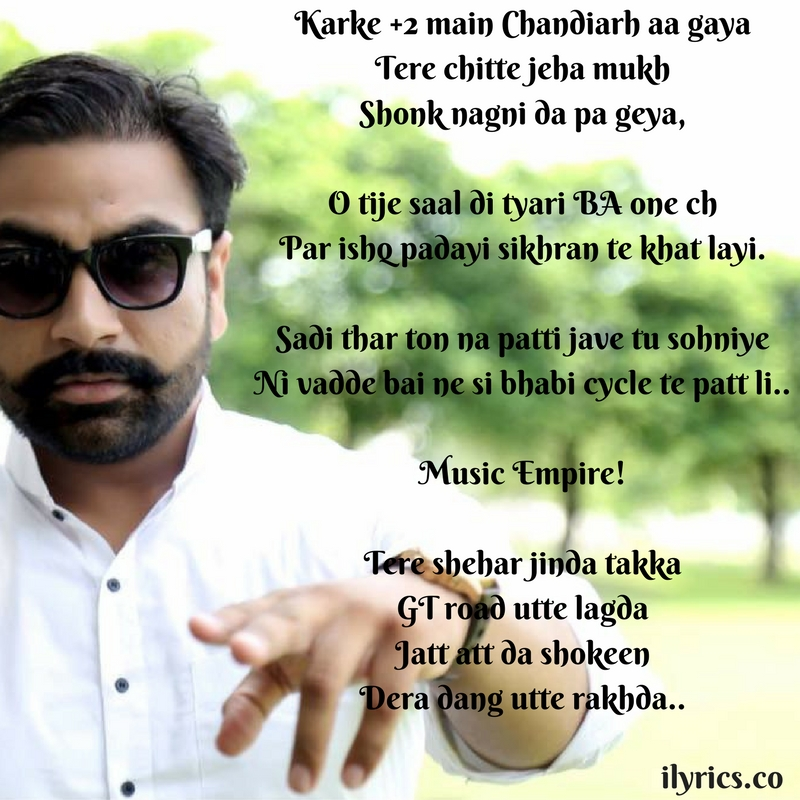 vadda 22 lyrics