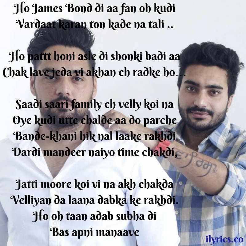 2 parche lyrics