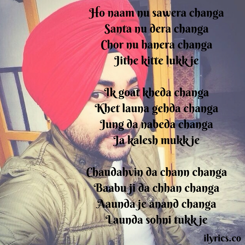 baabu ji lyrics