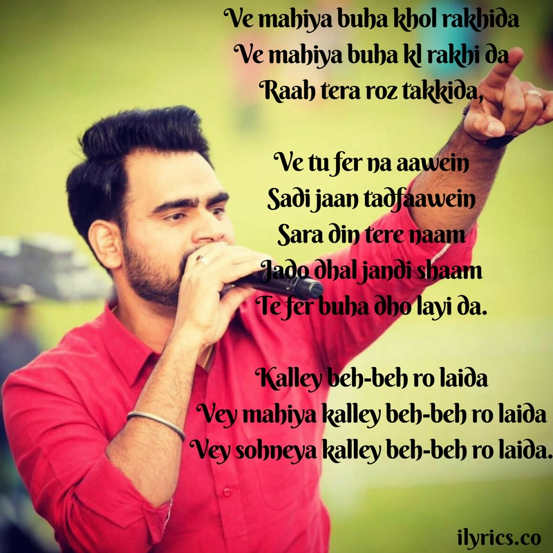 buhaa lyrics