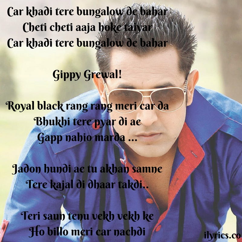 car nachdi lyrics