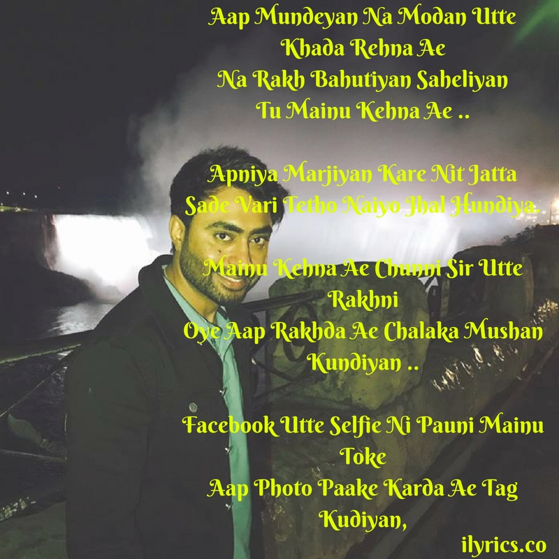 chalaka lyrics