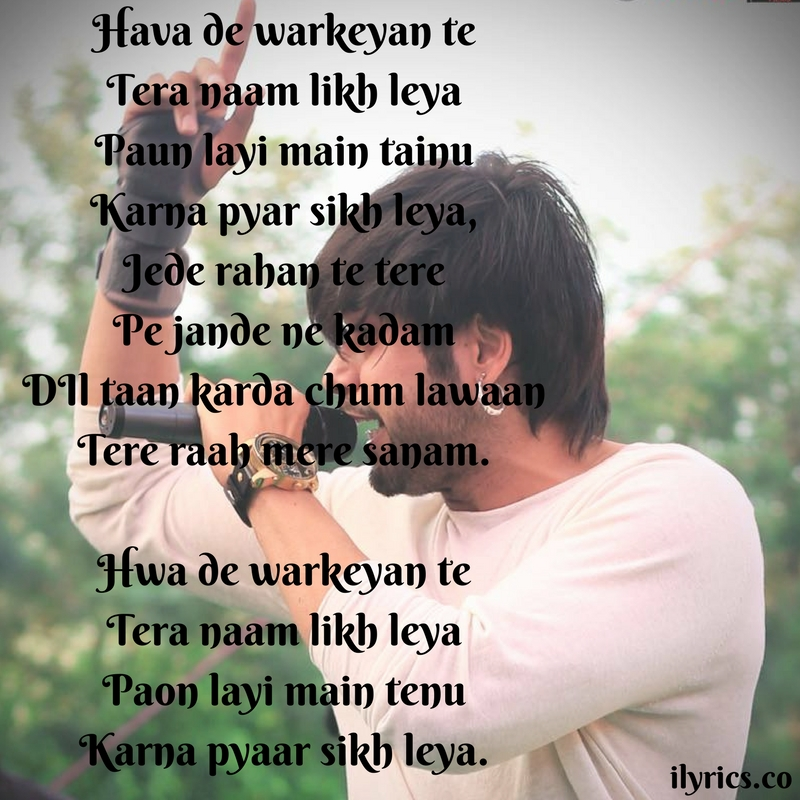hawa de warke lyrics