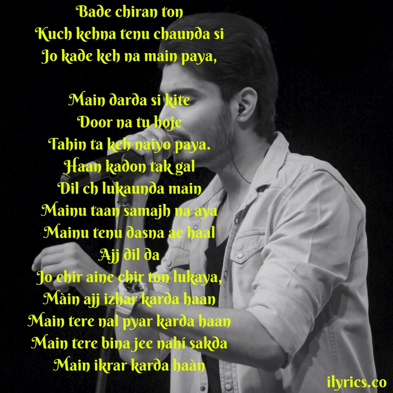 izhaar lyrics