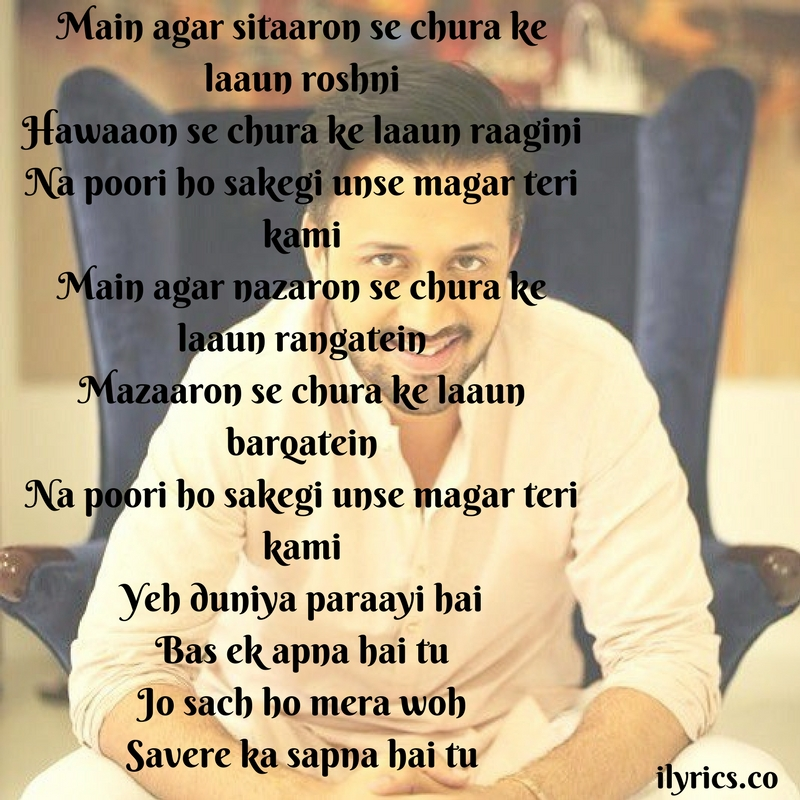 main agar lyrics
