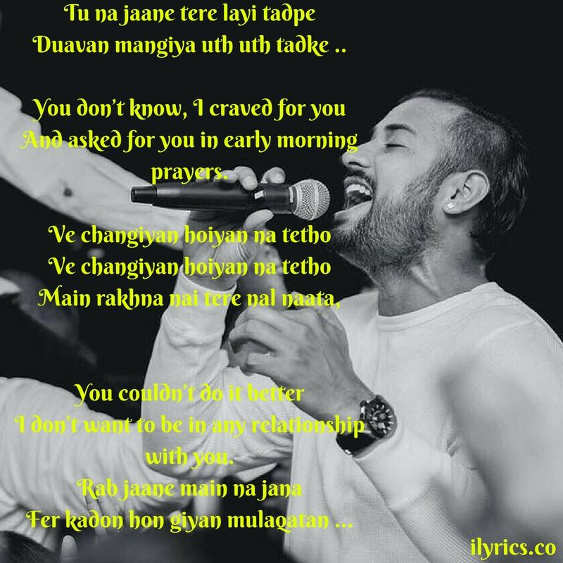 rabb jane lyrics