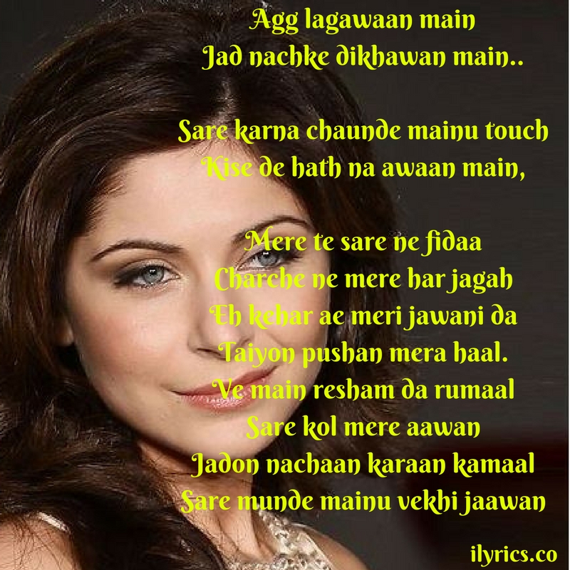 resham da rumaal lyrics