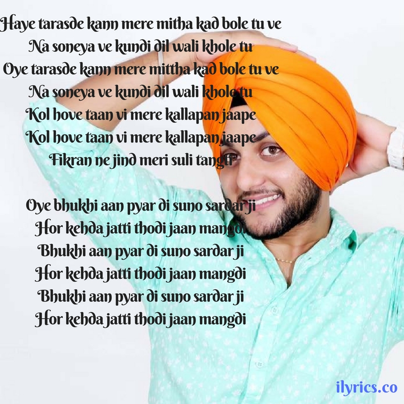 suno sardar ji lyrics