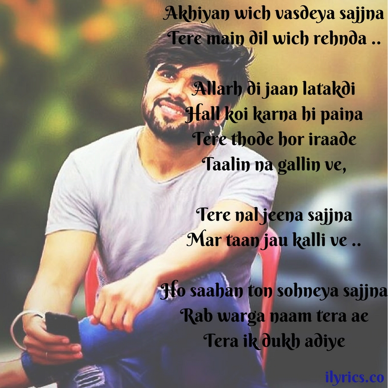 jinne saah lyrics